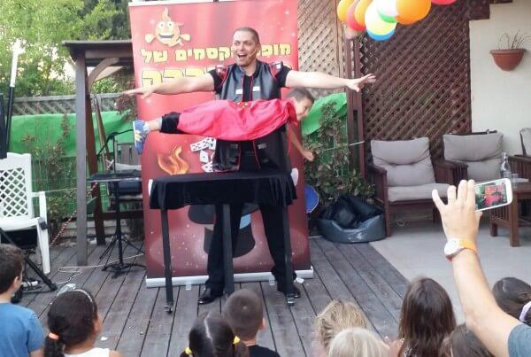 Birthdays Magician